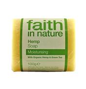 Hemp Lemongrass & Green Tea Soap